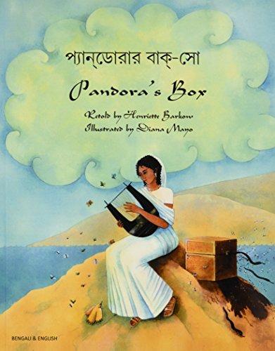 Pandora's Box: Henriette Barkow