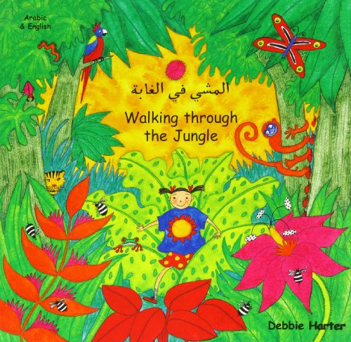 Walking Through the Jungle (Mantra duets): Harter, Debbie