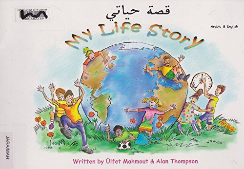 9781852698454: My Life Story (English and Arabic Edition)