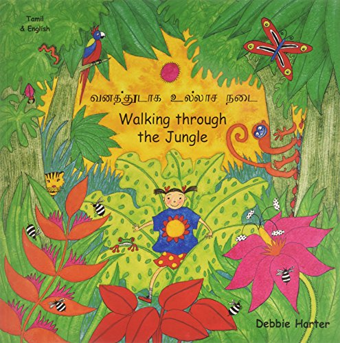 Walking through the jungle Cover