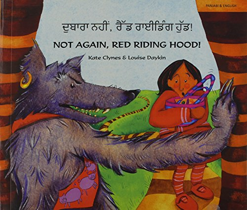 9781852699093: Not Again Red Riding Hood