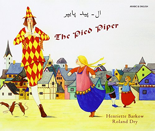 9781852699208: The Pied Piper in Arabic and English (English and Arabic Edition)