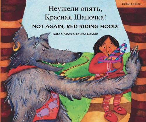 9781852699246: Not Again Red Riding Hood