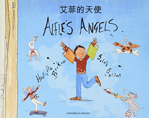 9781852699628: Alfie's Angels in Chinese and English (English and Chinese Edition)
