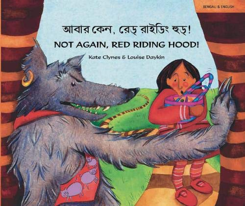Not Again Red Riding Hood Bengali (English and Bengali Edition): Clynes, Kate