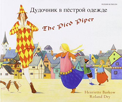 9781852699857: The Pied Piper in Russian and English (English and Russian Edition)