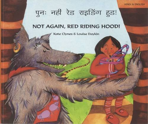 9781852699987: Not Again Red Riding Hood