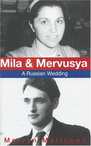 9781854112590: Mila and Mervuysa