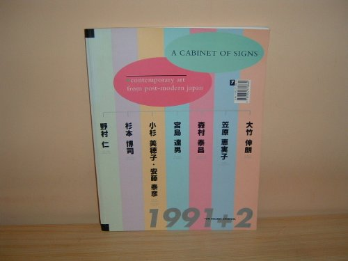 9781854370860: Cabinet of Signs: Contemporary Art from Postmodern Japan