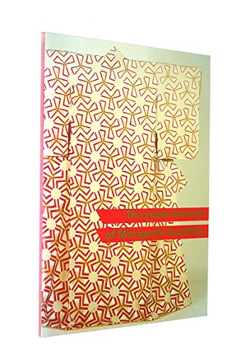 Yuzen Kimono of Moriguchi Kunihiki (9781854440068) by Oliver Impey