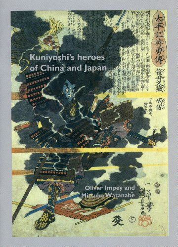 9781854441836: Kuniyoshi's Heroes of China & Japan (Warrior) (Japanese Prints)