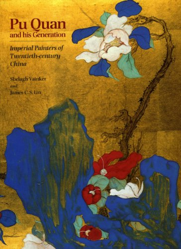9781854442048: Pu Quan and His Generation: Imperial Painters from the Twentieth Century