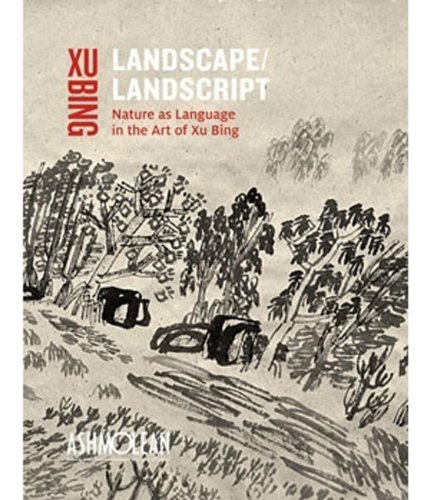 9781854442697: Landscape / Landscript: Nature As Language in the Art of Xu Bing