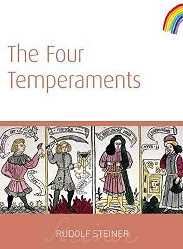 9781855842052: The Four Temperaments: (CW 57)
