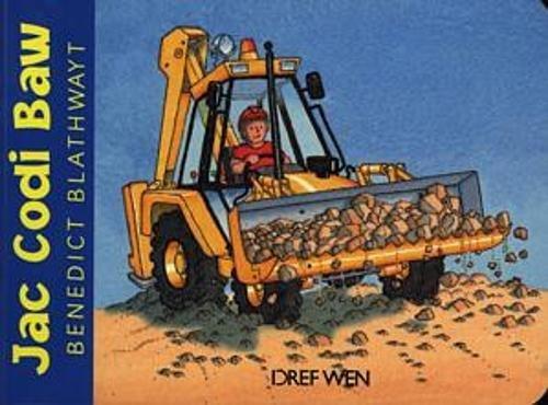 9781855963856: Jac Codi Baw (Welsh Edition)