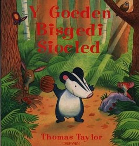 9781855964754: Goeden Bisgedi Siocled, Y (Welsh Edition)