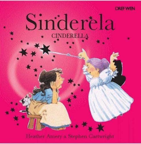 9781855967922: Sinderela - Cinderella