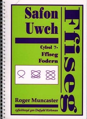 9781856443951: Ffiseg Fodern: Ffiseg Fodern v. 7 (Ffiseg Safon Uwch)