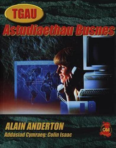 Astudiaethau Busnes TGAU: Alain Anderton