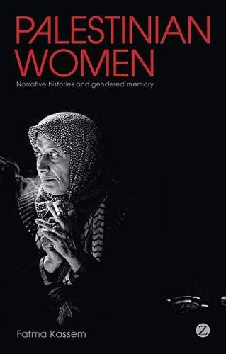 9781856492331: Palestinian Women: Identity and Experience