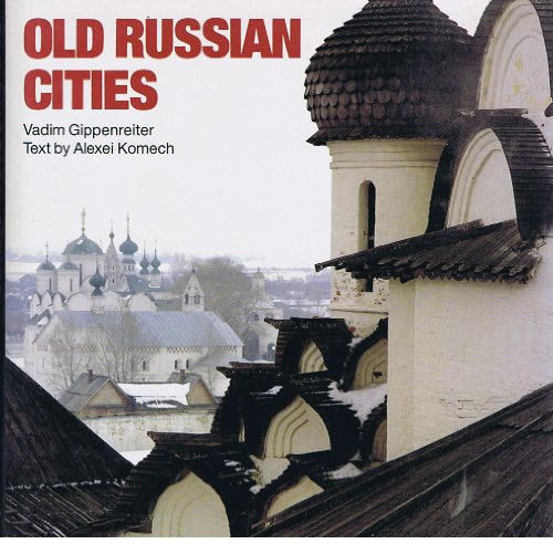 9781856690096: Old Russian Cities
