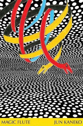 9781856698870: Jun Kaneko: Magic Flute