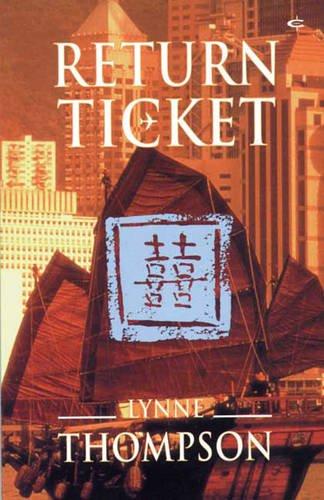 9781856841597: Return Ticket: A Novel