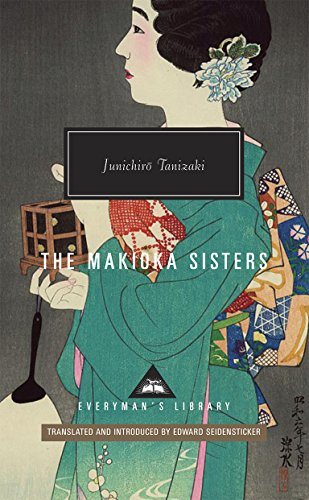 9781857151558: The Makioka Sisters