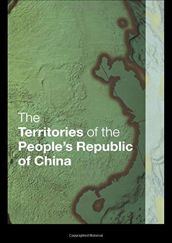 9781857431490: The Territories of the People's Republic of China