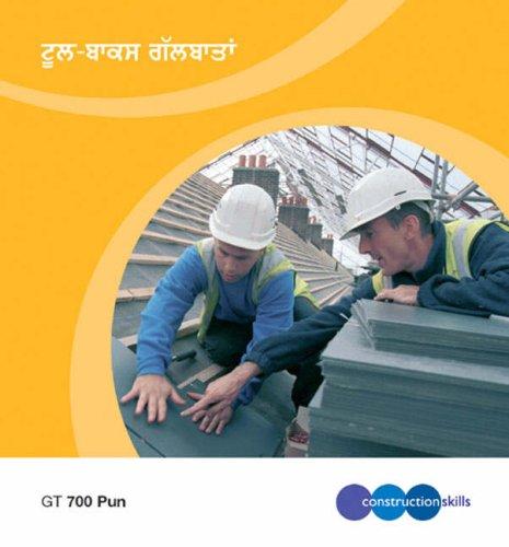 9781857512892: Tool Box Talks: GT 700 Pun (Punjabi Edition)