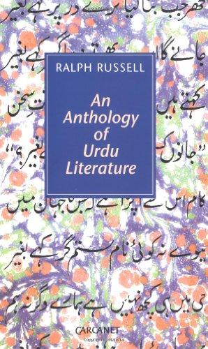 9781857544688: An Anthology of Urdu Literature