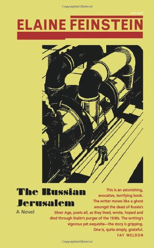 9781857549102: The Russian Jerusalem