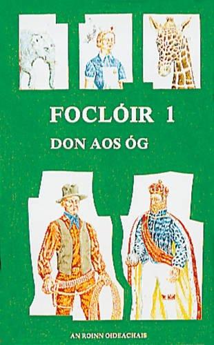 English-Irish/Irish-English Dictionary (Focloir Scoile): N Gum Staff