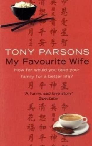 9781858789279: My Favourite Wife [Large Print]: 16 Point