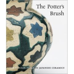 9781858941578: The Potter's Brush: The Kenzan Style in Japanese Ceramics