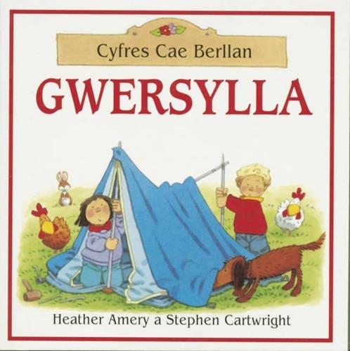 9781859026557: Gwersylla (Cyfres CAE Berllan) (Welsh Edition)
