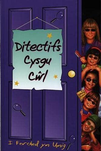 Clwb Cysgu Cwl, Y: Ditectifs Cysgu Cwl: Louis Catt