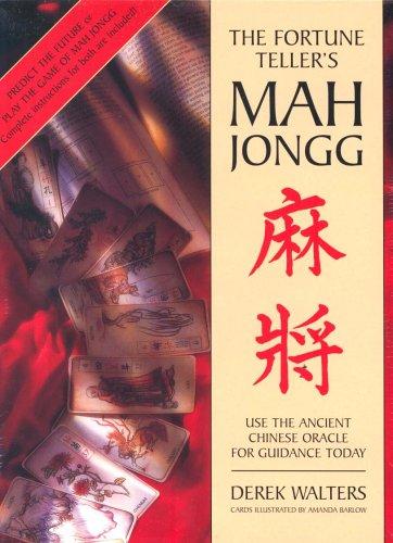 9781859060759: The Fortune Teller's Mah Jongg