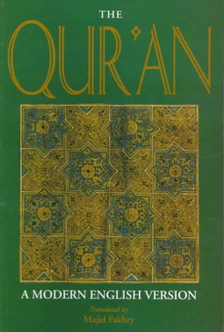 The Qur'an: A Modern English Version: Majid Fakhry