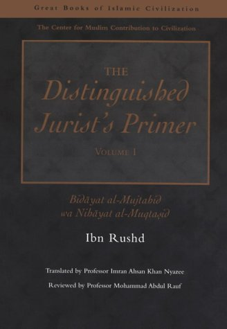 9781859641385: The Distinguished Jurist's Primer Volume I