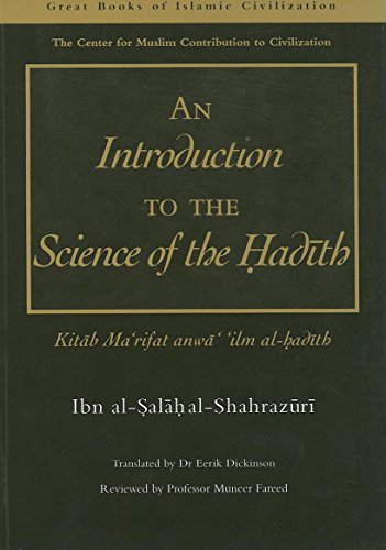 An Introduction to the Science of the: al-Shahrazuri, Ibn