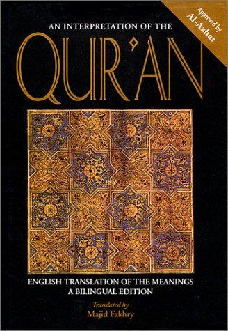 AN INTERPRETATION OF THE QUR'AN. ENGLISH TRANSLATION: Fakhry, Majid (Translator).