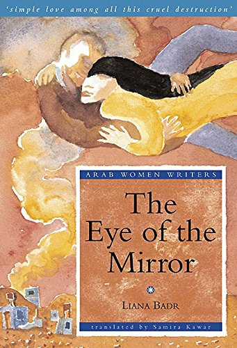 The Eye of the Mirror (Arab Women: Liana Badr, Samira