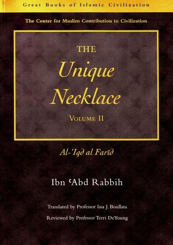 The Unique Necklace (Paperback): Issa J. Boullata