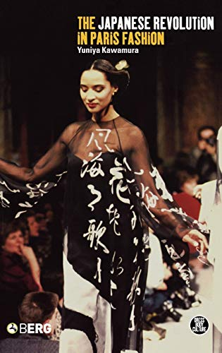 9781859738108: The Japanese Revolution in Paris Fashion (Dress, Body, Culture)
