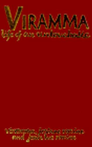 9781859848173: Viramma: Life of an Untouchable