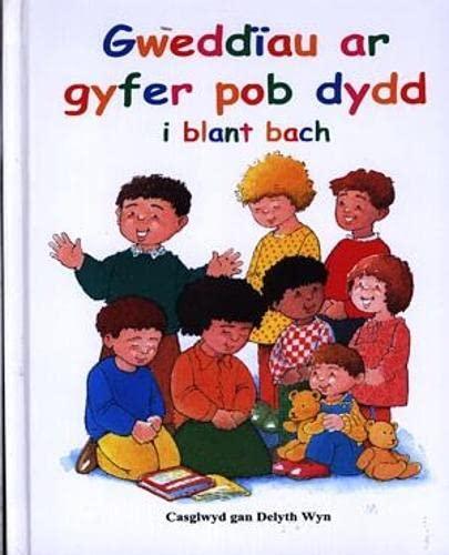 9781859944417: Welsh Prayers for Children
