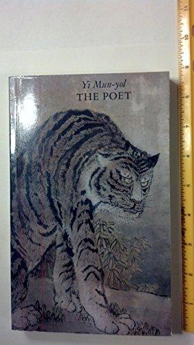 9781860460111: The poet