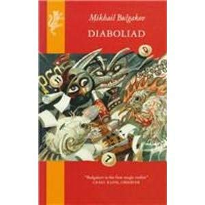 9781860460999: Diaboliad and Other Stories