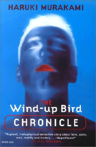 9781860465819: The Wind Up Bird Chronicle (Panther)